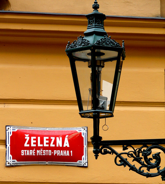 Prague street lamp: No description