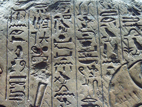 Ancient egyptian hieroglyphes: Stone plate wiit ancient hieroglyphic scripture