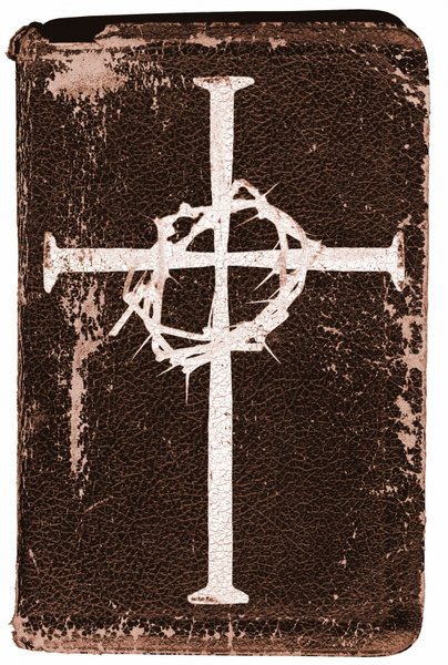 Grunge Cross: A cross with a crown of thorns.http://www.stockxpert.com ..