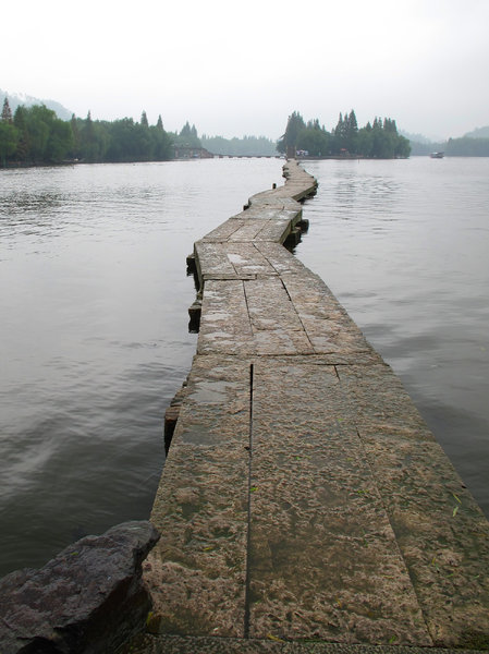 Zen Bridge: It was raining... snif.
