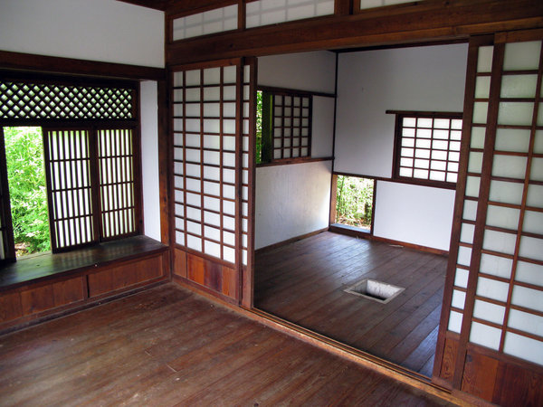 Japanese Home: A Japanese home.