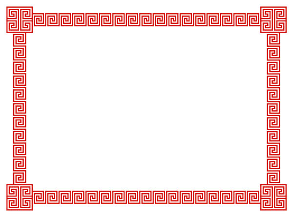 Geometric Border 2: A border of classic geometric scrolls and embellished corner elements in red.  Lots of copy space.