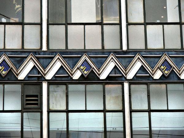Art Deco Architektur | Kostenlose Stock Fotos Rgbstock Kostenlose Bilder Art Deco