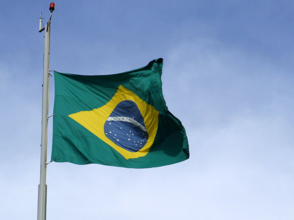 Brazilian Flag: The Brazilian Flag