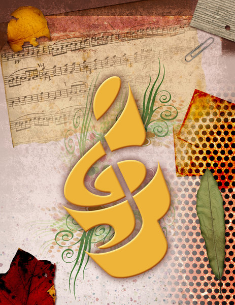 Music Collage 5: Variations on a music collage.Please support my workby visiting the sites wheremy images can be purchased.Please search for 'Billy Alexander'in single quotes atwww.thinkstockphotos.comI also have some stuff atdreamstime - Billyruth03Look for me on Faceboo