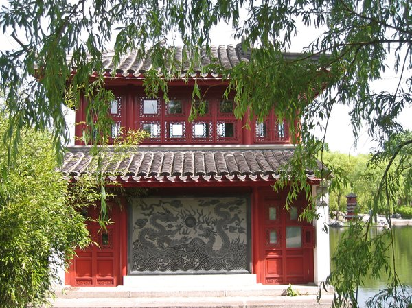 decorative chinese architectur: decorative chinese architecture
