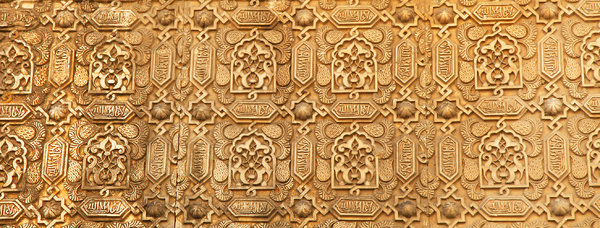 Alhambra wall mosaic: no description