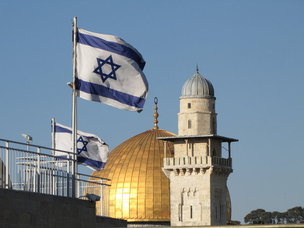 Free stock photos - Rgbstock - Free stock images | Jerusalem ...