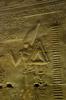 Egyptian monument 2